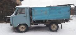 УАЗ-33039, 1998