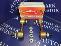 Стойка стабилизатора переднего НЕТ Износа NL033 ( ЦЕНА ЗА ПАРУ )