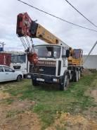 Галичанин КС-55713, 2011