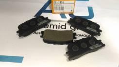Колодки тормозные задние дисковые комплект PF1458 Nisshinbo