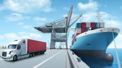 Доставка грузов из Китая-море, авто(таможенное оформление и логистика)
