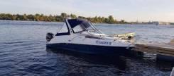 Galeon 730 cruiser