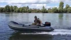 Лодка Profmarine 320 мотор Tohatsu 9.8
