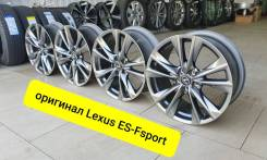 R19, оригинал Lexus ES-Fsport, в наличии