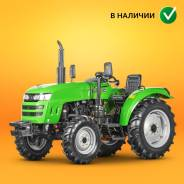 Shifeng SF-254, 2021