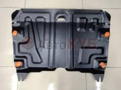 Защита картера и КПП для Toyota Camry, Highlander