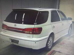 Toyota Vista Ardeo