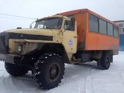 Урал, 1996