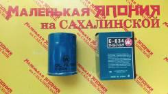 Фильтр масляный C-034 (VIC) на Сахалинской