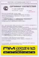 Документы в гаи на переоборудование автомобиля