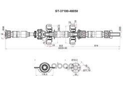 Вал Карданный Toyota Highlander/Kluger Asu50 2grfe 13-