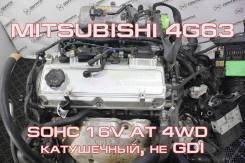 Двигатель Mitsubishi 4G63 Контрактный   Установка, Гарантия, Кредит