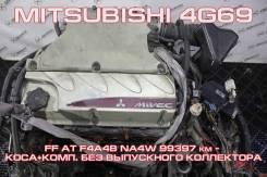 Двигатель Mitsubishi 4G69 Контрактный   Установка, Гарантия, Кредит