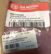 Устройство механическое противоугонное для АКПП Kia/Hyundai R9210AC035