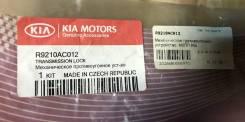 Устройство механическое противоугонное для MКПП Kia/Hyundai R9210AC012