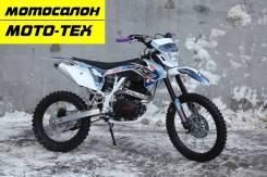 Кроссовый мотоцикл BSE Z1 150e 19/16 Night Road 2, оф.дилер МОТО-ТЕХ, Томск, 2021