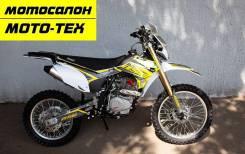 Кроссовый мотоцикл BSE Z3 250e Yellow Grey 21/18 1, оф.дилер МОТО-ТЕХ, Томск, 2021