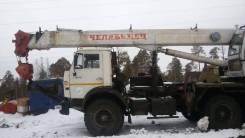 Челябинец КС-45721, 2010