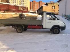 ГАЗ 3302, 2017