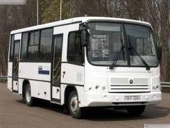 ПАЗ 3204, 2010