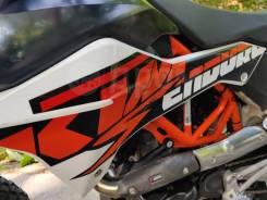 KTM 690 Enduro R, 2015