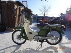 Yamaha Mate 50, 1996