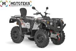 Baltmotors Striker 700 EFI, 2021
