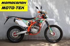 Кроссовый мотоцикл BSE Z6 Y 2, оф.дилер МОТО-ТЕХ, Томск, 2021