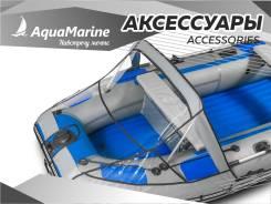 Носовой тент для надувных лодок Angler 300 XL,310K,320 KC, пр-во Россия