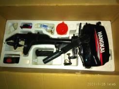 Мотор лодочный Ханкай 4