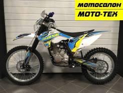 Кроссовый мотоцикл BSE Z2 250e 21/18 Blue 1, оф.дилер МОТО-ТЕХ, Томск, 2021
