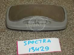 Плафон салонный Kia Spectra 2000-2011 [0K9B051310B06]