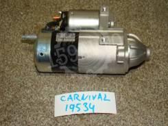 Стартер Kia Carnival I 1998-2006 [0K9BV18400A]