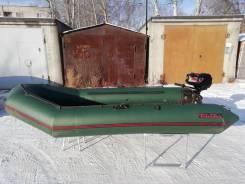 Лодка ПВХ 320 с пайольным