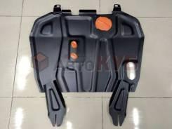 Защита картера и КПП Citroen C4 Aircross