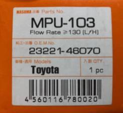 Насос топливный Masuma MPU-103