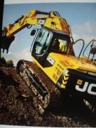 JCB JS 220, 2014