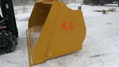 Ковш 4,5 м3. SDLG