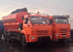 КО-823 на КамАЗ-65115-773962-50