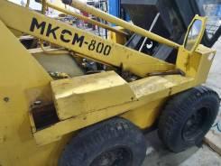 Продаю погрузчик МКСМ -800