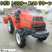 Kubota X20