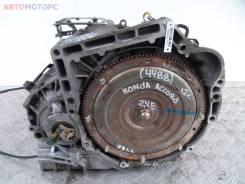 АКПП Honda Accord VIII 2012, 2.4 л, бензин (B90A )