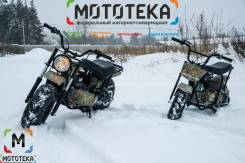 Мотоцикл Motoland RT200 ! Кредит ! Рассрочка ! Скидки ! Подарки !, 2021