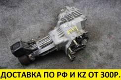 Раздаточная коробка Toyota Matrix 1ZZ U341F (OEM 36100-12060)
