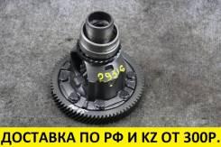 Дифференциал Toyota Matrix 1ZZ U341F (OEM 41301-63020)