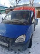 ГАЗ 3302, 2006