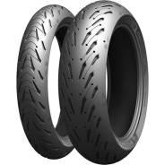 Мотошина Road 5 Trail 170/60 R17 72W ZR TL - CS6433006 Michelin