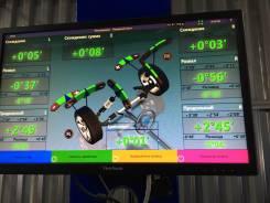 Развал-схождение 3D в Абакане