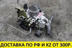 Заслонка дроссельная Suzuki F6AT (OEM 13400-76G51)