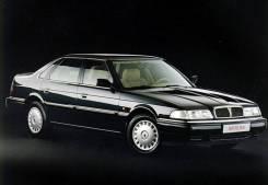 Rover, 1994